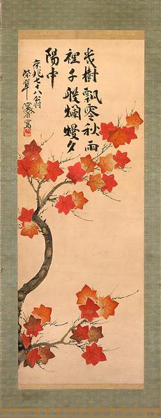 62 件のおすすめ画像(ボード「尾形乾山」)【 】 | セラミックアート、日本の陶器、茶碗